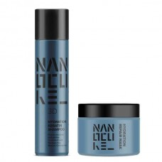 Keratin Nanocure® 3D Hydration Set (Shampoo 500ml, Mask 250ml)