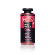 MEA NATURA Pomegranate Σαμπουάν Λάμψη στο Χρώμα & Προστασία Νεότητας Με οργανικό έλαιο από σπόρους ροδιού 300 ml