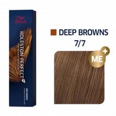 Wella Koleston Perfect Me Plus Deep Browns 7/7 60ml