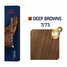 Wella Koleston Perfect Me Plus Deep Browns 7/73 60ml