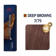 Wella Koleston Perfect Me Plus Deep Browns 7/75 60ml