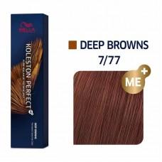 Wella Koleston Perfect Me Plus Deep Browns 7/77 60ml