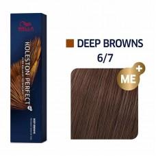 Wella Koleston Perfect Me Plus Deep Browns 6/7 60ml